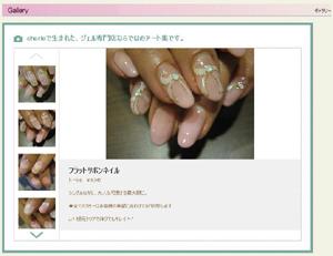 galary_nail.jpg