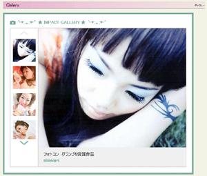 galary_style.jpg