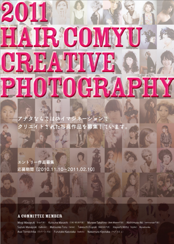 haircomyu_20101015170328.jpg