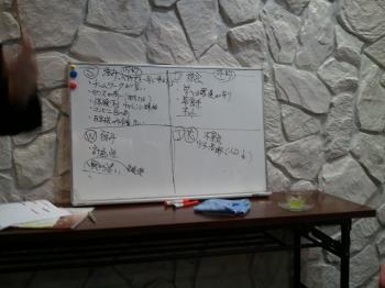 2011-12-07+09_38_39_convert_20111207235241.jpg