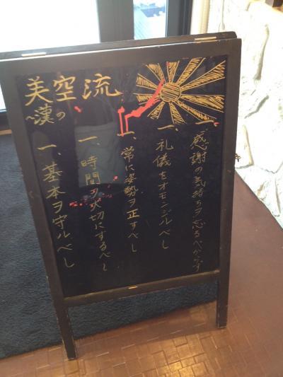 蜀咏悄_1+1_convert_20120201171323