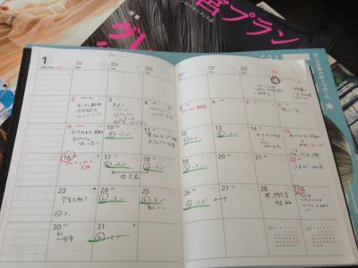 蜀咏悄_2+1_convert_20120201171348