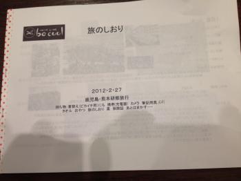 蜀咏悄_4+1_convert_20120226073011