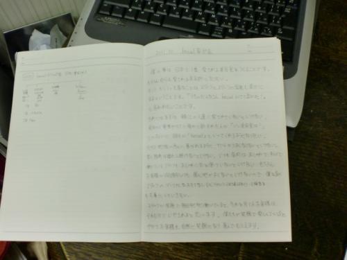 CIMG1378_convert_20111015014637.jpg