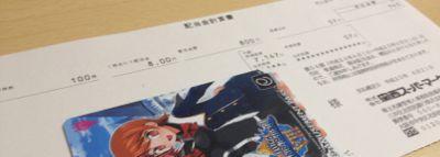 9919 関西スーパーマーケット 配当金
