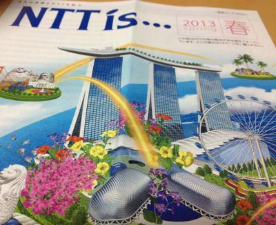 NTT is