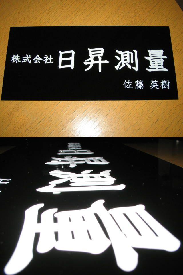 1_20120208170055.jpg