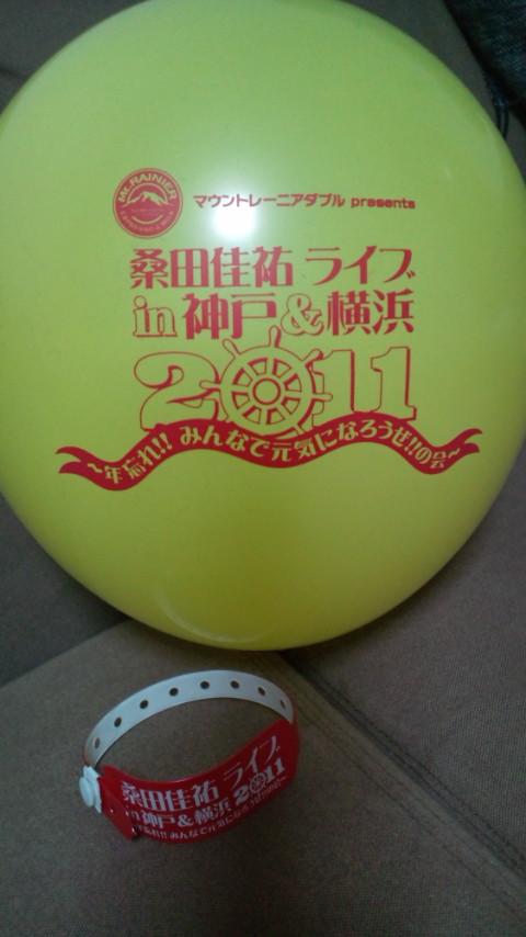 uwata.jpg