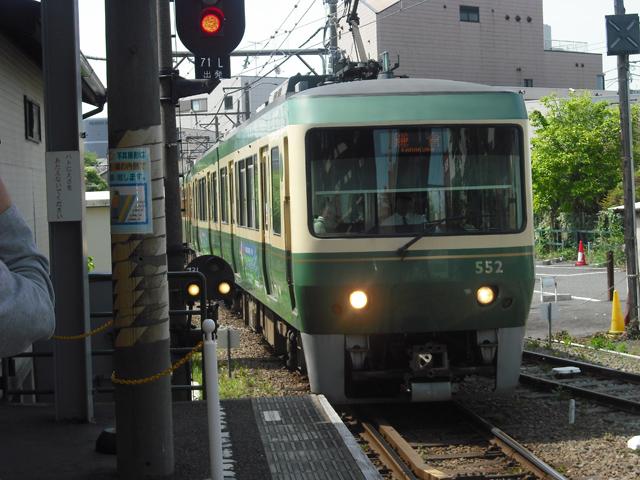 江の電鎌倉駅
