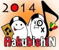 ロゴ 正月のコピー