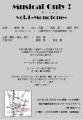 2014 02 02 monotoneチラシ表