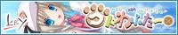 kwf_banner2nd_1.jpg