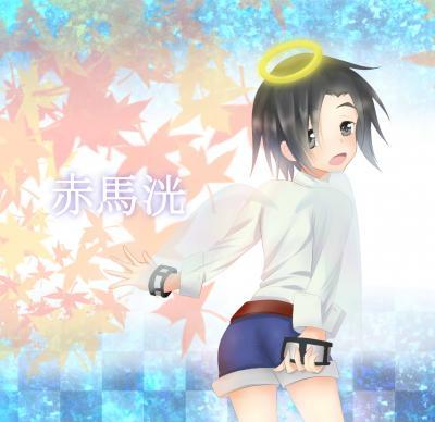 akiran_convert_20110306230655.jpg