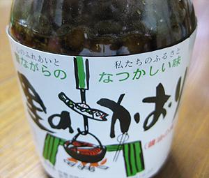 syoyunomi.jpg