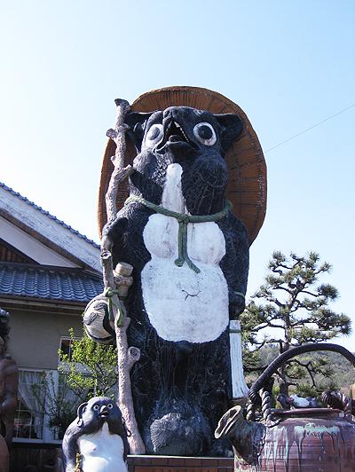 tanuki4.jpg