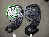 GSX1300R SHOEI 装備