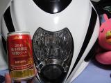 GSX1300R 外装 お酒