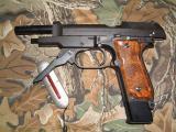 BDU 服 ゲーム 銃