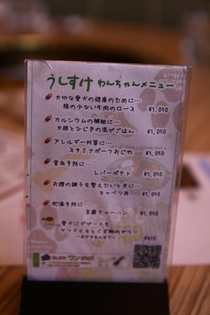 IMG_0165 (2)