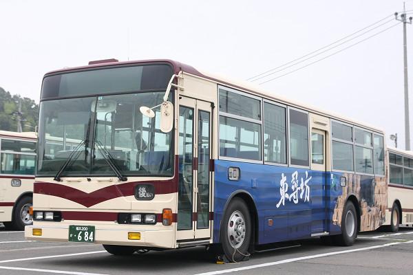 resize5279.jpg
