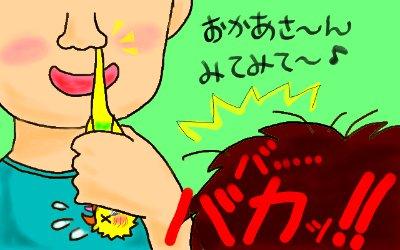 鼻しっぽミニ