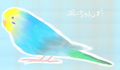 水彩風ぷーちゃん2