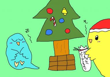 娘絵クリスマス0