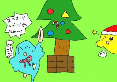 娘絵クリスマス2