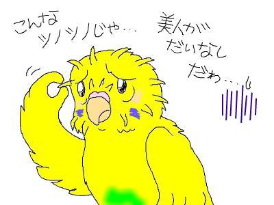 snap_hamukii_201072142516.jpg
