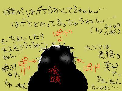 snap_hamukii_201091131527.jpg