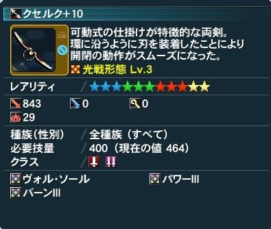 2014-01-01-040816f.jpg