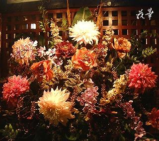 ウインド・ディスプレイ・装花・インテリアフラワー