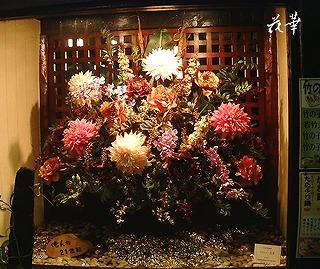 ウインド・ディスプレイ・装花