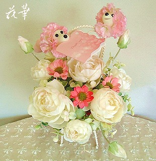 母の日・プードルのアレンジメント(アートフラワー・上質造花)