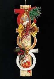 2011年用・お正月飾り・しめ縄飾り・水引飾りの販売を開始しました!