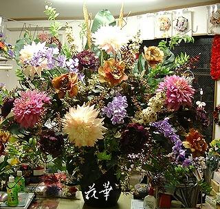 blog20091227-3.jpg