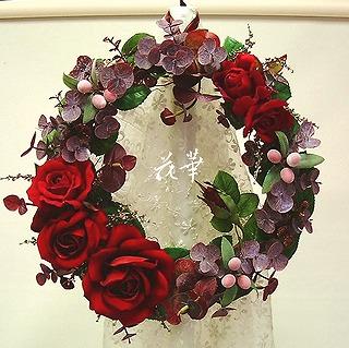 wreath023-1.jpg