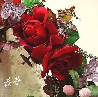 wreath023-3.jpg