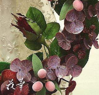 wreath023-4.jpg