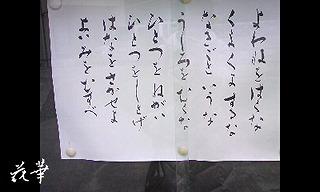 blog20090203-2.jpg
