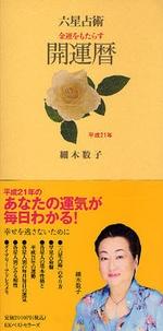 blog20090106.jpg