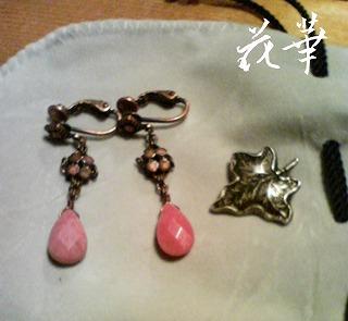 blog20081130-6.jpg