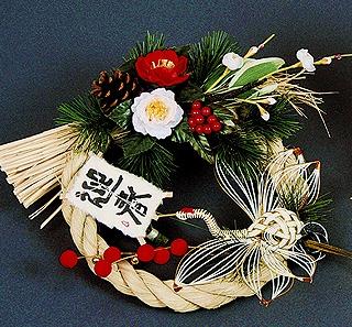 o-300shimenawahotsukiri-sudaitsubaki.jpg