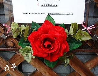 blogdscf6609.jpg