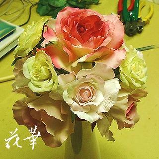 blogdscf4369.jpg