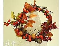 秋・冬に飾る赤い実のリース(アートフラワー)