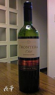 チリ フロンテラ カルメネール
