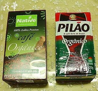 ブラジルの珈琲・お土産