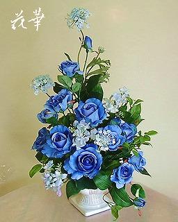 ブルーローズ(青い薔薇)のインテリア・アートフラワーアレンジメント(お祝い用)