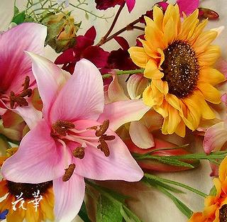 ご仏壇に供えるアートフラワー・上質造花の花束・オーダーメイド商品